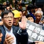 香港親北京議員遭當街刺傷左胸,港府「強烈譴責暴力行徑」
