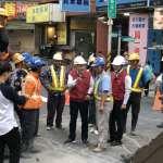 板橋區自來水管破裂    市府督促台水全力搶修中