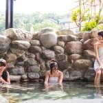 新北強攻臺中國旅市場 秋冬假期揪團玩新北看燈、泡湯、嚐美食