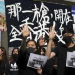 香港抗爭少女遭警員輪姦案,被害人透過律師發表聲明:強烈譴責警方洩漏案件、意圖抹黑