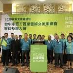 固守台中 蔡英文秀政績:再給團隊4年,讓台灣在下個世代做「領頭羊」