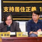 徐永明籲支持居住正義 左酸柯文哲「吃豆腐」、右打韓國瑜「失業買豪宅」