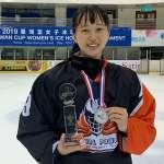 冰球》中華女冰球誕生超級奇兵 菁英隊謝霓萱成進球后