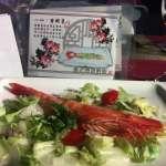 體驗在地葡萄紅酒微醺滋味 二林西斗社區推出產地餐桌晚宴