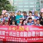 抗癌勇士10天單騎環臺 向世人展現生命堅強