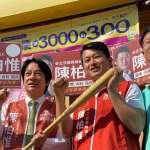 2020上演「前行政院長對決」 賴清德:對張善政協助台南震災一直心存感激