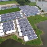 高雄太陽光電年增百億產值 2場說明會歡迎市民參加