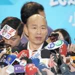韓國瑜支持度落後難翻轉?郁慕明:民調只為滿足特定政黨需求