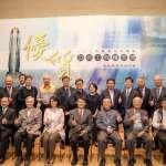 108年度公共工程優質獎 新北9大工程脫穎而出