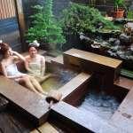 秋冬泡湯必遊新北 溫泉節加碼送1000個溫泉包