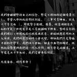 北京已失去一整代的香港民心...322個中學生組織聯合聲明:我們決不做順民,五十年也奉陪到底!