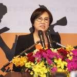 新新聞》 廣告教母余湘能助親民黨重生?
