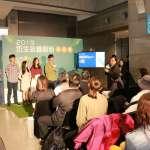 新北仿生小展啟發永續創新 用創新方案解決環境問題