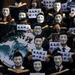 當香港校園成為「反送中」戰場:面臨政治分歧與暴力陰影,兩岸學生陸續回鄉
