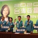 國民黨歧視謠言滿天飛  鄭宏輝質問鄭正鈐正能量選舉在哪裡