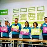 「光復高雄台灣要贏」 小英競總正式成立