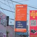 【龍之所及】柬埔寨唯一深水港西哈努克,90%生意都是中國人經營