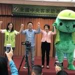 范雲加入民進黨 合體謝佩芬造勢