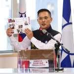 國民黨不分區》邱毅退出陳以信上馬 他說:這是兩大強權的角力戰