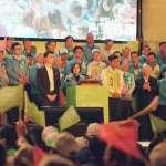 從新竹縣出發  蔡英文要翻轉客家區選票