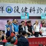 「韓國瑜當選、立院過半,我們再來改革國民黨」 郝龍斌籲選民放下不分區爭議