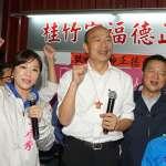 韓國瑜酸綠造勢「等便當」 蔡英文回擊:高雄市民在「等市長」