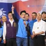 「雙帥之爭」選區韓國瑜幫站台 蔣萬安用台語說「高雄賣菜郎挺台北少年郎」