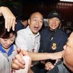 觀點投書:韓國瑜能簽,邱毅不能談的「兩岸統一」議題