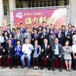 活力彰化職場好幸福就業論壇 彰縣府表揚34家幸福企業