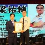 百位績優役男獲獎 為臺灣帶來正向改變