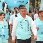 民眾黨被吳敦義貼泛藍標籤 柯文哲批「太會算計」:一看就知在為立法院長布局