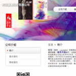桂冠圖書創辦人傳墜崖身亡!賴阿勝一生致力文化出版 出版業衰退仍慘澹經營