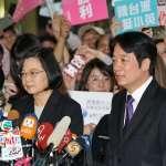 英德配今登記 蔡英文:香港情勢惡化、中國介入選舉,本次參選格外有意義
