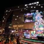 「愛‧Sharing」聖誕點燈 高雄欣賞浪漫飛雪