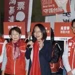 推薦「台灣基進」 吳音寧:票投給「抗中保台」小黨,而非立場搖擺的風向政黨