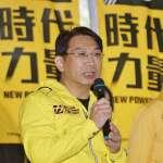徐永明涉賄為「借錢發薪水」?黨代表去年就爆:他為黨募款「晚上喝得醉醺醺」