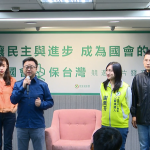 民進黨公布《護國會保台灣》競選CF 蔡英文現聲:請給台灣一個進步的席次