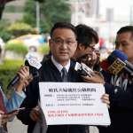 赴監院告發韓國瑜房產「反遭提告」  阮昭雄:基於市議員職責