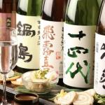 「確診案例根本沒來過!」日本疫情持續升溫 飲食業者飽受網路謠言所苦