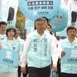 新新聞》賴香伶、蔡壁如、新光公主、學姊,民眾黨不分區能誘國、親「倒戈」?