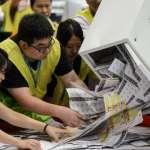 放棄投票很吃虧!18歲以上登記選民暴增──2019香港區議會選舉你需要知道的四件事