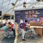 台灣燈會志工招募 2個多月時間提前達標
