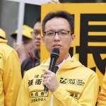 被綠黨爆曾任「宇昌案」辯護律師 時力張衞航:蔡英文提告劉憶如秘書不應該