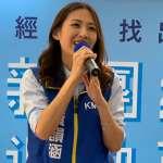陳水扁無視選罷法 黃韻涵:挑釁中華民國法律