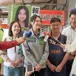 2020立委選舉》太陽花世代力挺賴品妤 吳崢、戴瑋姍陪掃街拜票