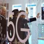 5G競標、業者成本創世界紀錄!中華電信支出463億位居第一、標金比NCC預計高3倍