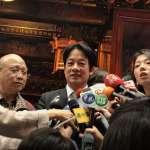 韓國瑜以「一女三男打麻將」喻兩岸關係 賴清德諷:建議韓市長不要再打麻將