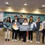 金曲最佳演唱組合「椅子樂團」創作 2020台灣燈會主題曲發表