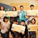 提出大學生改造新竹市計畫 鄭宏輝:讓大學成新竹智庫