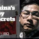 中共間諜的誕生與叛逃:全家都是黨員、忠貞不二的王立強,為何最終敢背叛中國?